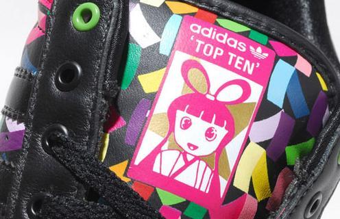 阿迪达斯经典三叶草 阿迪达斯 adidas 品牌 都市客