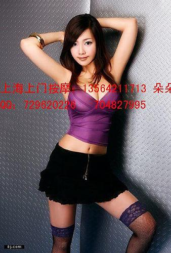 chinese girls escorts
